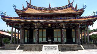 Taipei Confucius Temple>