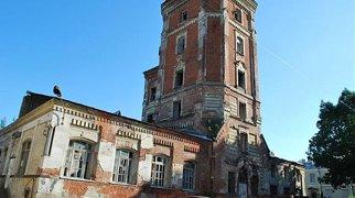 Pevcheskaya Tower>