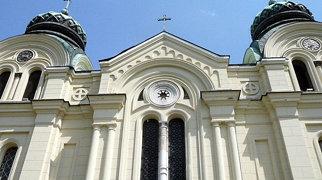 Собор Святого Димитрия (Видин)>