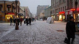Arbat Street>