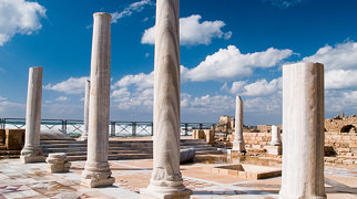 Kaisarea Maritima>