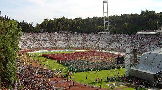 Estádio Nacional>