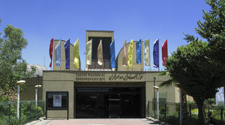 Tehran Museum of Contemporary Art>