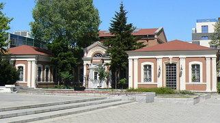 Plovdiv Regional Historical Museum>
