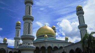 Istana Nurul Iman>