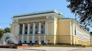 Abay Opera House>