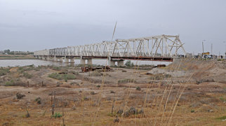Afghanistan–Uzbekistan Friendship Bridge>
