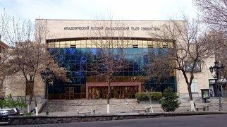 Ուզբեկստանի ակադեմիական ռուսական դրամատիկական թատրոն>