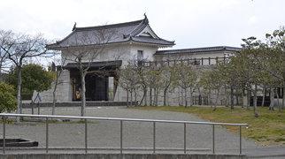 Akō Castle>
