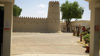 Al Ain National Museum>