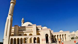 Al Fateh Mosque>