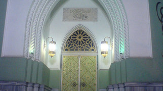 Al-Salam Mosque, Odessa>