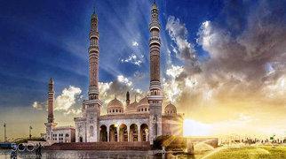 Al Saleh Mosque>