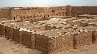 Palacio de Ujaidir>