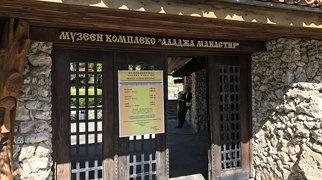 Aladzha Monastery>