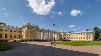 Alexander Palace>