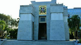 Altar de la Patria>