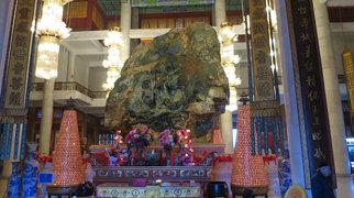 Anshan Jade Buddha>