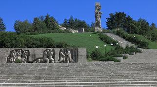 Apriltsi Memorial Complex>