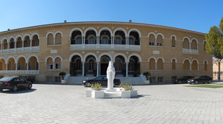 Archbishop's Palace, Nicosia>