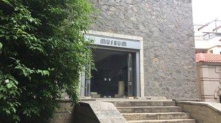 Археологически музей, Созопол>
