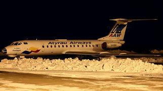 Atyrau Airport>