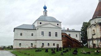 Авраамиев Богоявленский монастырь>