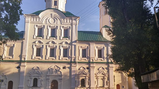 Авраамиев монастырь (Смоленск)>