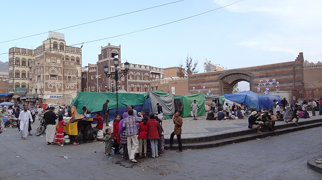 Bab al-Yaman>