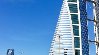 Bahrain World Trade Center>