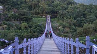 白石湖吊橋>