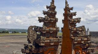 Bali Museum>