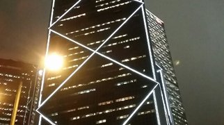 Bank of China Tower>