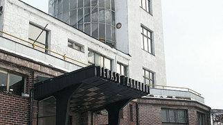 Barrandov Terraces>