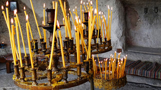 Basarbovo Monastery>