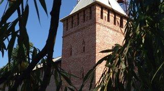 Башня Бублейка>