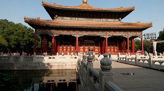 Beijing Temple of Confucius>