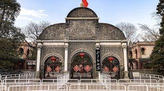 Beijing Zoo>