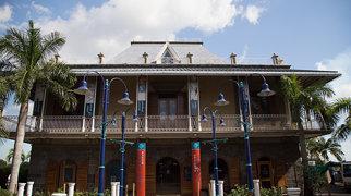 Музей Голубого Маврикия>