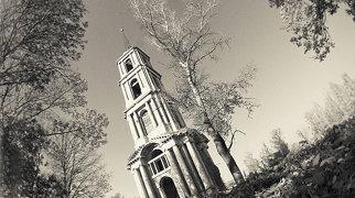 Богоявленский монастырь (Венёв)>