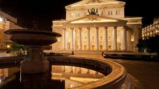 Bolshoi Theatre>