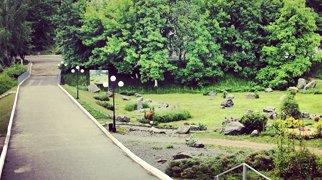 Ботанический сад Хмельницкого национального университета>