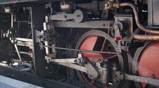 Bregenz Forest Railway>