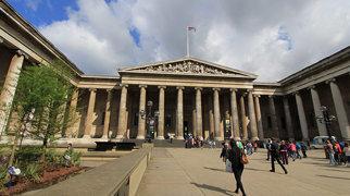 Британский музей>