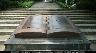Bukit Batok Memorial>