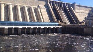 Bureya Dam>