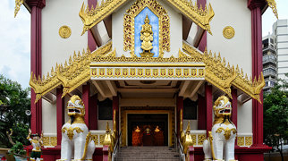 Burmese Buddhist Temple>