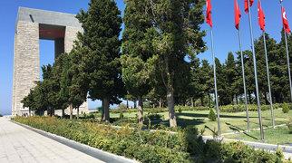 Çanakkale Martyrs' Memorial>