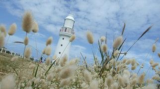 Cape Otway Lighthouse>