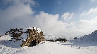 Castell Dinas>